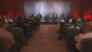 Воронежские предприниматели обсудили инновационные технологии