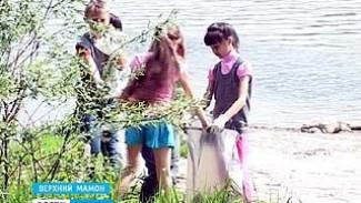 """На берегу Дона в Верхнемамонском районе стартовала акция """"Чистый берег"""""""