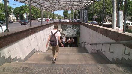 Мэрия Воронежа нашла подрядчика для ремонта двух последних подземных переходов