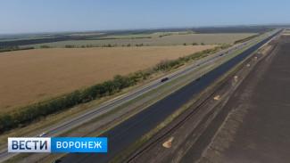 Открытие дороги в обход Лосево в Воронежской области перенесли на полгода