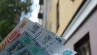 В Воронеже начали приём заявок на капремонт, после которого снизится плата за коммуналку