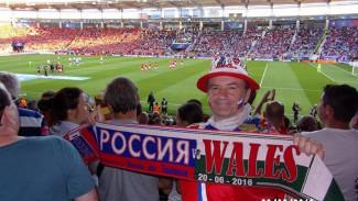 Воронежский пенсионер на Евро 2016: россияне массово покидали игру с Уэльсом
