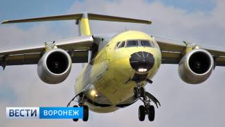 В Воронеже начались лётные испытания нового Ан-148 для Минобороны