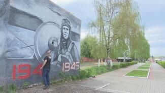 Гигантский фотоальбом. Здания под Воронежем расписали граффити к юбилею Победы
