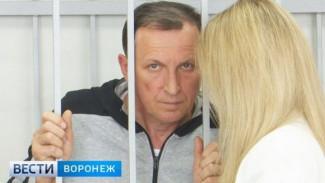 Воронежский суд продлил домашний арест главе Хохольского района ещё на два месяца