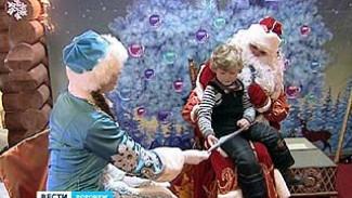"В ""Центре Галереи Чижова"" открыли резиденцию Деда Мороза"