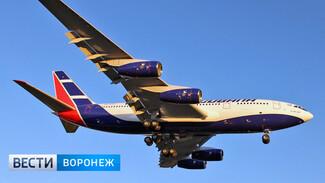 Кубинская авиакомпания оценит возможность ремонта в Воронеже очередного Ил-96