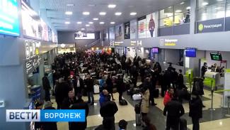 Воронежский аэропорт повторно перенес рейсы в Стамбул и Ереван из-за тумана
