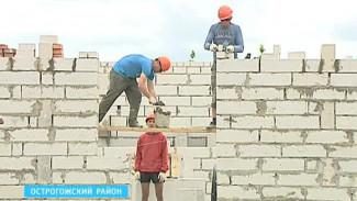 Дом-интернат в Острогожском районе примет первых постояльцев этой осенью