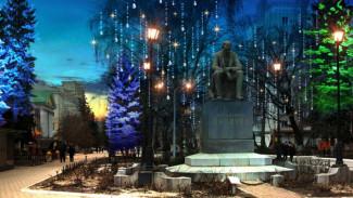 Центр Воронежа украсят праздничной иллюминацией