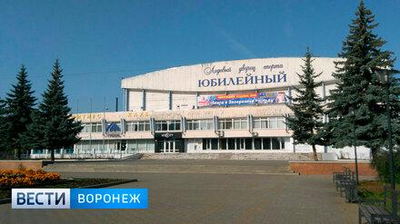 Часть улицы в центре Воронежа перекроют из-за хоккейных матчей