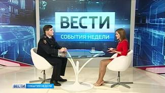 Новый руководитель воронежской полиции обещал разобраться с поджогами авто