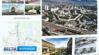 В сети появилась видеопрезентация с планами японцев сделать из Воронежа «умный город»