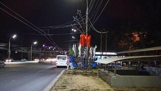 Мэрия ответила на претензии к «перепутанному триколору» на улицах Воронежа