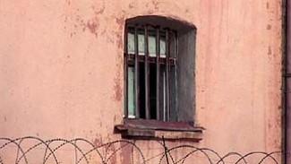 Житель Новоусманского района осужден за нападение на двух женщин и грабеж