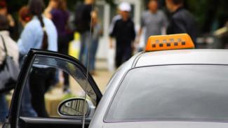 Двое жителей Воронежской области пытались убить женщину-таксиста