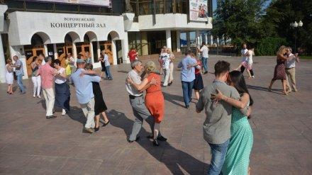 Воронежцев снова пригласили на танго-флешмоб