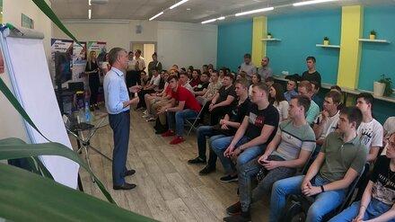 Депутат Госдумы поделился управленческим опытом с воронежскими студентами опорного вуза