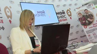 Центр поддержки предпринимателей «Мой бизнес» откроют в Воронеже в декабре 2019 года