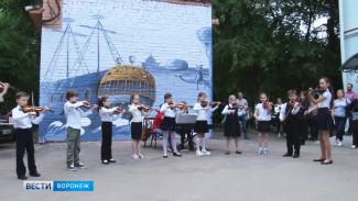 Воронежские студенты и школьники необычным образом признались в любви бумажной книге
