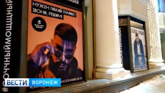Бургерная Black Star Burger начала поиск сотрудников в Воронеже