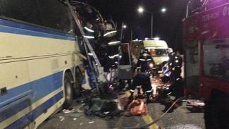 МЧС: число жертв страшного ДТП с пассажирскими автобусами под Воронежем выросло до трёх