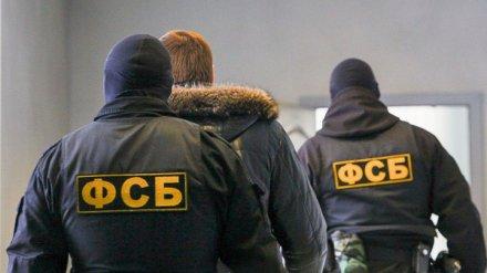В Воронеже силовики нагрянули с обысками в здание ЮВЖД