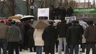 Воронежцы не верят мэру, что парк «Танаис» уцелеет, и продолжают митинговать