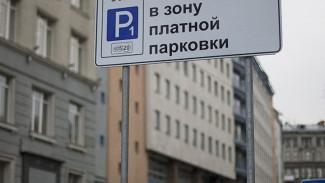 Проект обустройства платных парковок в Воронеже признан негодным