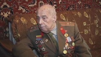 Председатель воронежской облдумы поздравил с Днем Победы защитника Воронежа