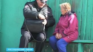 Олег Михайленко из Россоши претендует на звание Лучшего народного участкового