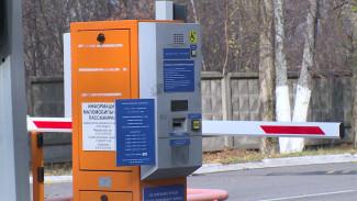 Организатор парковки у аэропорта Воронежа ответил на претензии о завышенных ценах