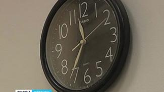Последний удар по биоритмам. Стрелки часов переведены на час назад