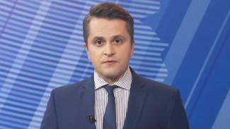 Итоговый выпуск «Вести Воронеж» 24.10.2018