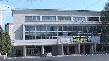 Легендарный воронежский ДК 50-летия Октября продали за 509 млн