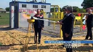 В селе Красный Флот состоялся пуск газа