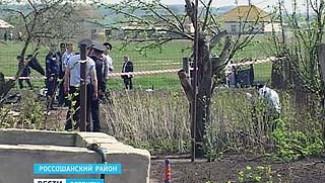 Появились новые подробности о взрыве в Россошанском районе