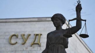 Уголовное дело замглавы села под Воронежем о служебном подлоге дошло до суда