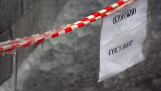 От падения сосулек в Воронежской области пострадали уже 6 человек, из-за гололёда – 1,5 тысячи