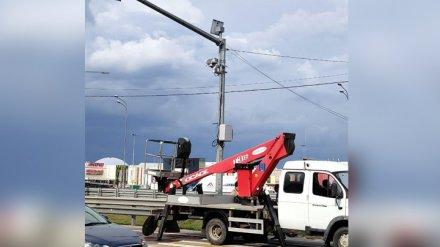 Под Воронежем на смертельном переходе у «Града» установили камеры фиксации нарушений
