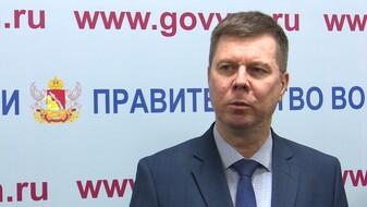 Воронежскому департаменту строительной политики нашли нового руководителя