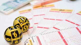 Воронежцы выиграли в лотерею 25 млн рублей в 2019 году
