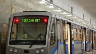 Спор разработчика воронежского метро и мэрии о возврате миллионов вышел на новый круг