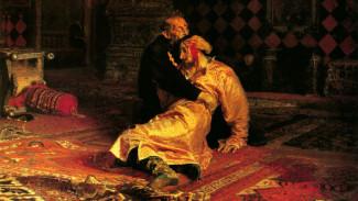 Воронежцу утвердили реальный срок за порчу картины Репина в Третьяковке