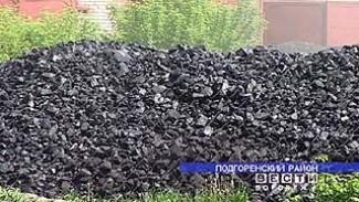 Выплаты компенсаций при покупке угля задерживаются
