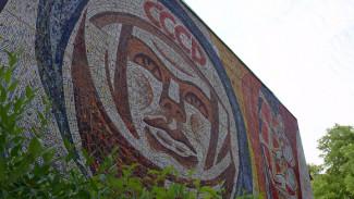 В Воронеже пригрозили уничтожить уникальную советскую мозаику с Гагариным