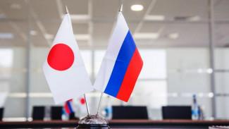 В 2018 году в Воронеже может пройти русско-японский медиафорум