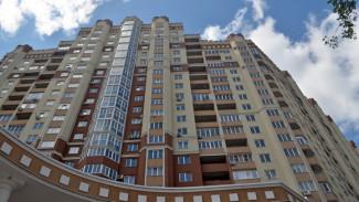 В Воронежской области может появиться единый градостроительный совет