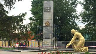 В Воронеже отремонтируют братскую могилу, в которой захоронены сотни воинов