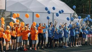 В нововоронежском лагере детей атомщиков познакомят с современными технологиями и искусством